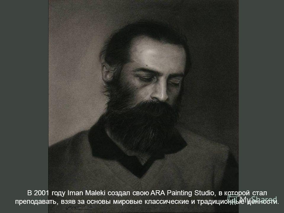 В 1999 году он окончил Тегеранский университет, отделение графического дизайна и искусства. С 1998 года он принимает участие в нескольких выставках
