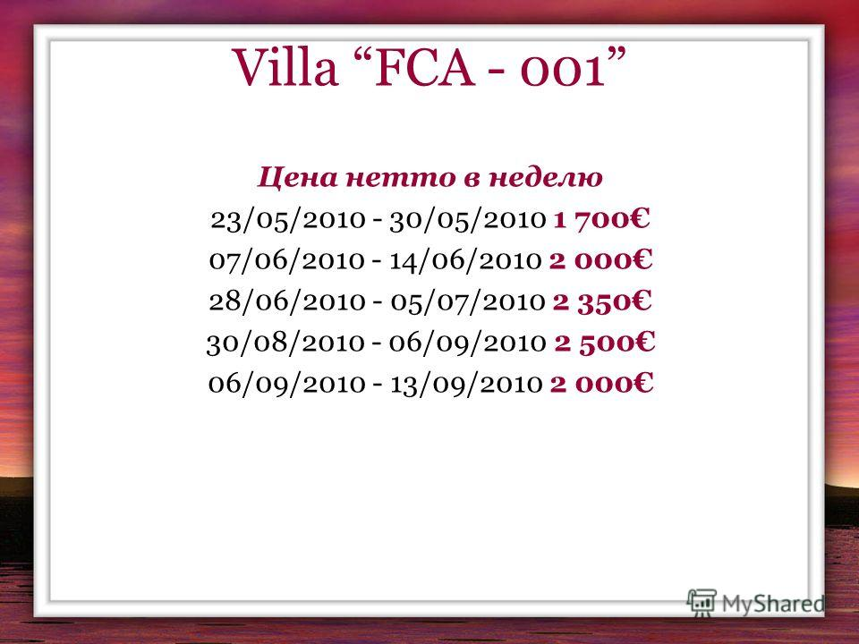 Villa FCA - 001 Цена нетто в неделю 23/05/2010 - 30/05/2010 1 700 07/06/2010 - 14/06/2010 2 000 28/06/2010 - 05/07/2010 2 350 30/08/2010 - 06/09/2010 2 500 06/09/2010 - 13/09/2010 2 000