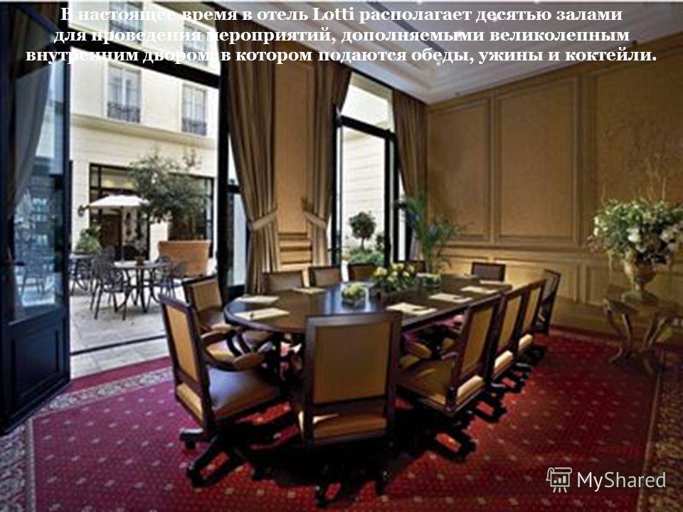 В настоящее время в отель Lotti располагает десятью залами для проведения мероприятий, дополняемыми великолепным внутренним двором, в котором подаются обеды, ужины и коктейли.