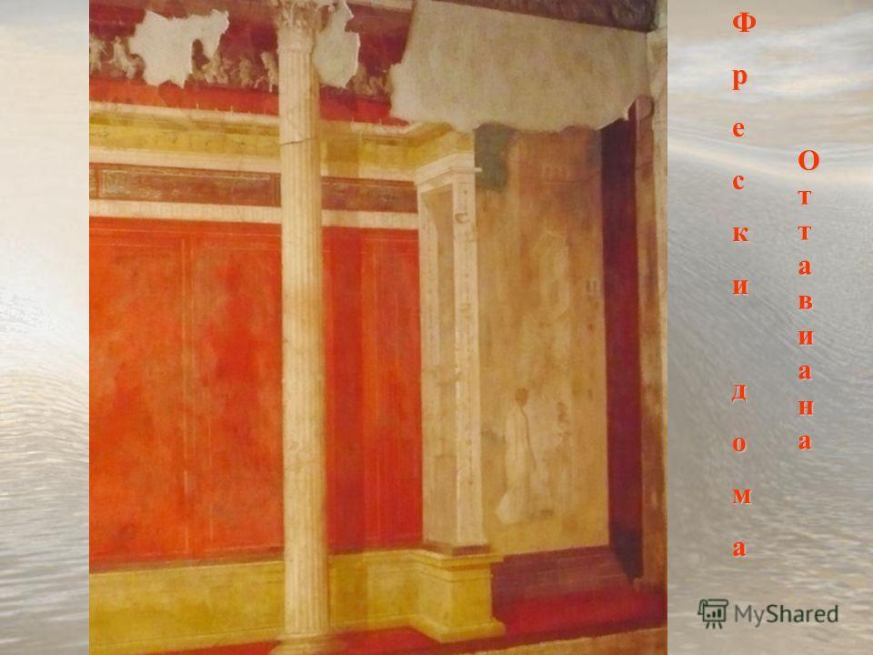 Руины императорских дворцов