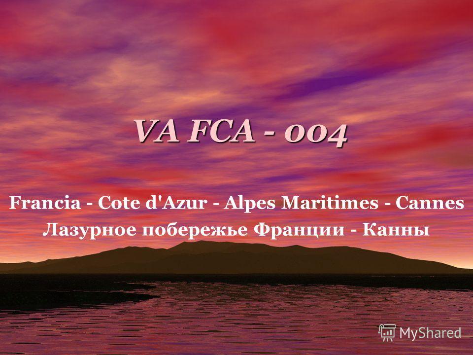 VA FCA - 004 Francia - Cote d'Azur - Alpes Maritimes - Cannes Лазурное побережье Франции - Канны