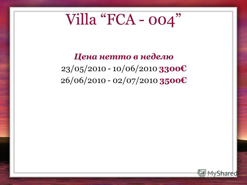 Villa FCA - 004 Цена нетто в неделю 23/05/2010 - 10/06/2010 3300 26/06/2010 - 02/07/2010 3500