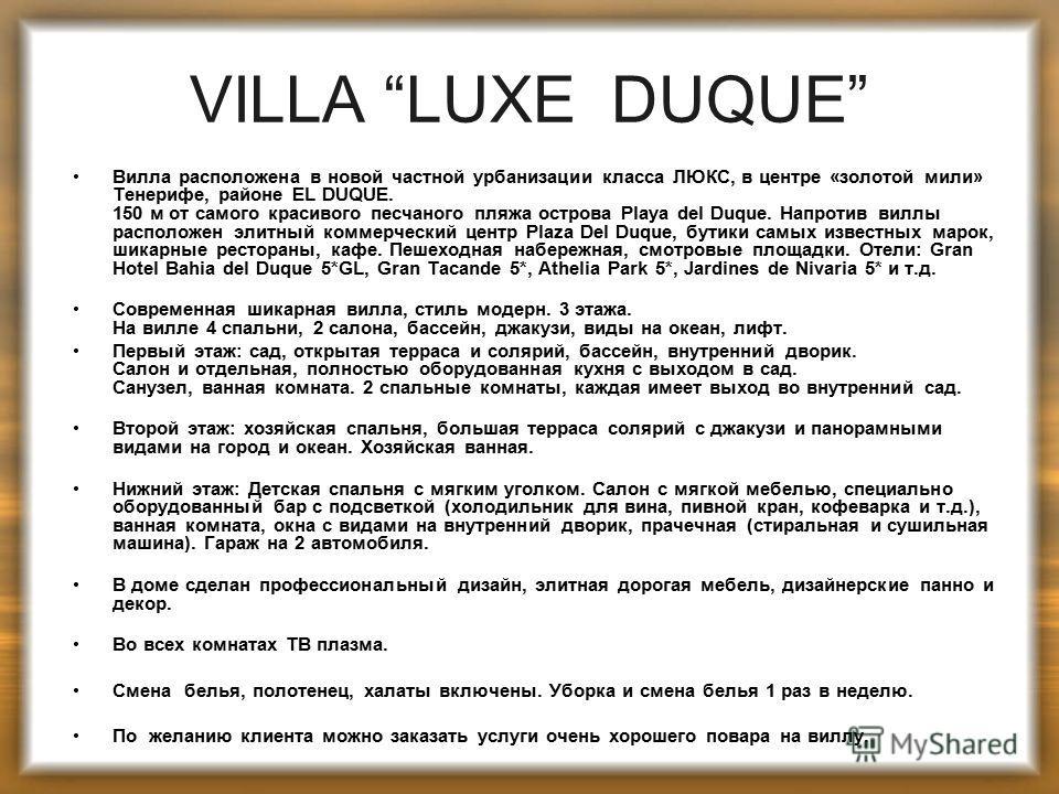 VILLA LUXE DUQUE Вилла расположена в новой частной урбанизации класса ЛЮКС, в центре «золотой мили» Тенерифе, районе EL DUQUE. 150 м от самого красивого песчаного пляжа острова Playa del Duque. Напротив виллы расположен элитный коммерческий центр Pla