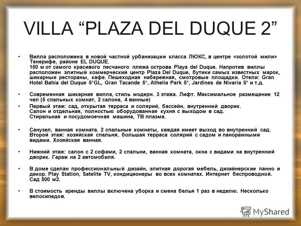 VILLA PLAZA DEL DUQUE 2 Вилла расположена в новой частной урбанизации класса ЛЮКС, в центре «золотой мили» Тенерифе, районе EL DUQUE. 150 м от самого красивого песчаного пляжа острова Playa del Duque. Напротив виллы расположен элитный коммерческий це