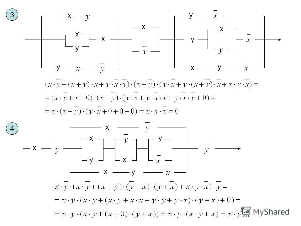 3 x x y x y y y x x y x 4 x x x yx y x y