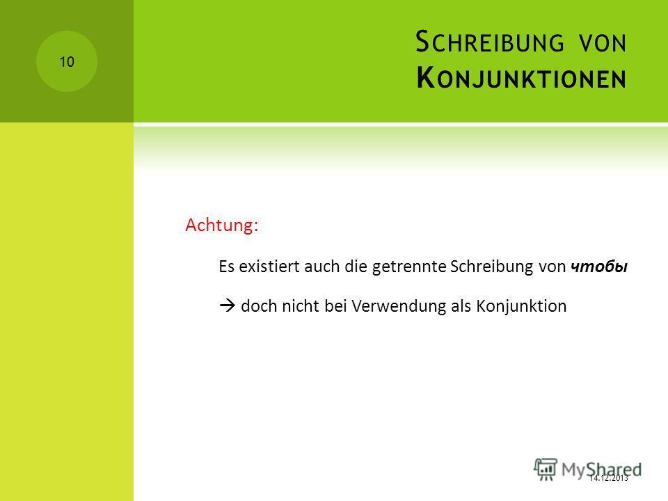 S CHREIBUNG VON K ONJUNKTIONEN Achtung: Es existiert auch die getrennte Schreibung von чтобы doch nicht bei Verwendung als Konjunktion 14.12.2013 10