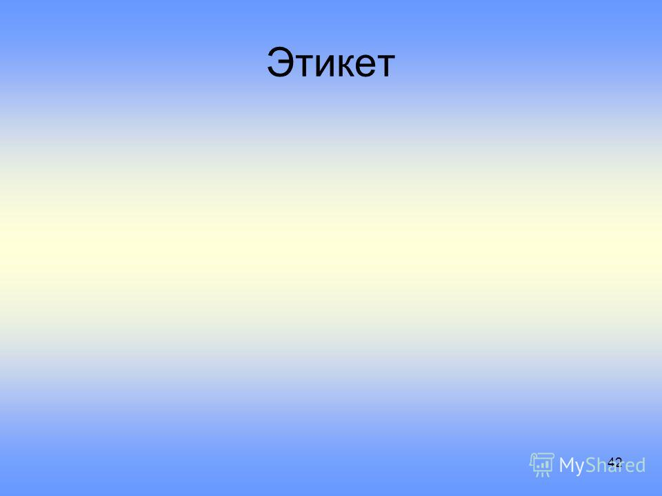 41 Проекты сайтовые, блоговые… http://blogovine.ru/proekt-bloga-o-vine-oboi-dlya-ipad