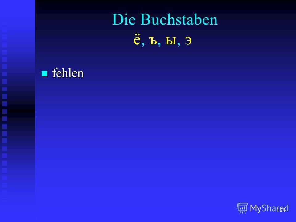 123 der Buchstabe der Buchstabeи gibt einen mittleren Laut [i] wieder, der aus dem Zusammenfall von altem gibt einen mittleren Laut [i] wieder, der aus dem Zusammenfall von altem [i] und [y] resultiert resultiert