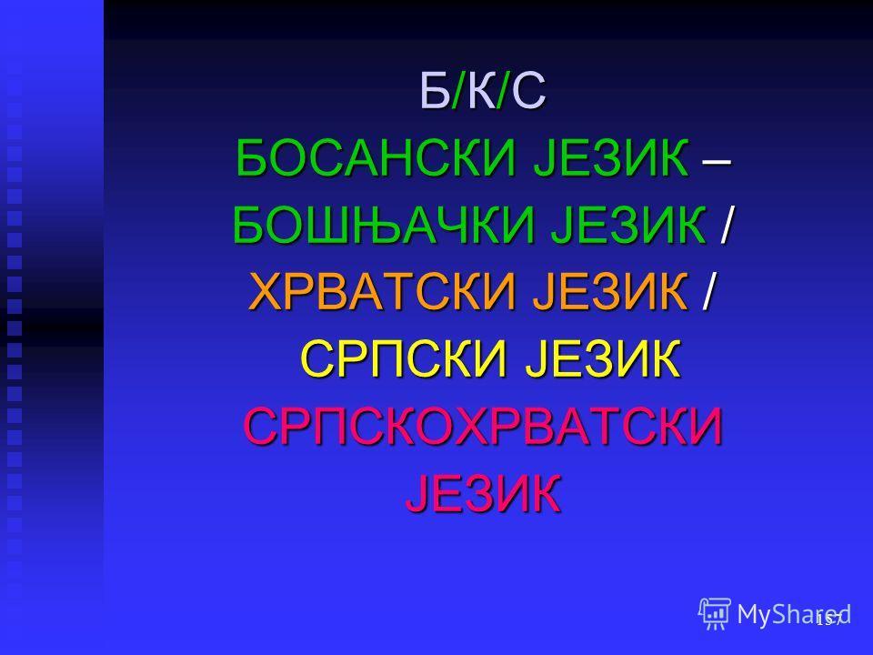 156 B/K/S BOSNISCH – BOSNIAKISCH / KROATISCH / SERBISCHSERBOKROATISCH