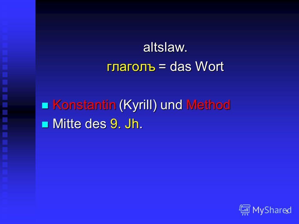 4 GLAGOLICAGlagolitisch glagolitische Schrift GLAGOLJICAГЛАГОЛИЦА ГЛАГО љ ИЦА