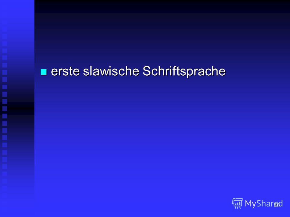 49 ALT- KIRCHEN- SLAWISCH