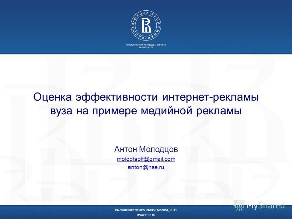 Бесплатная реклама без регистрации в интернете дешевая контекстная реклама в гугле