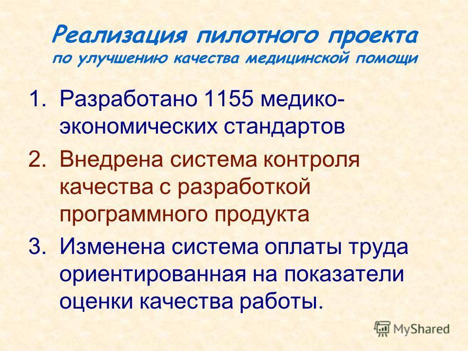 7 городская больница днепропетровска