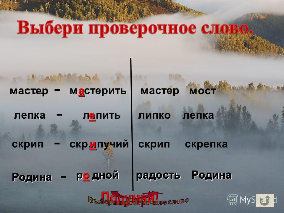 14.12.2013http://aida.ucoz.ru9