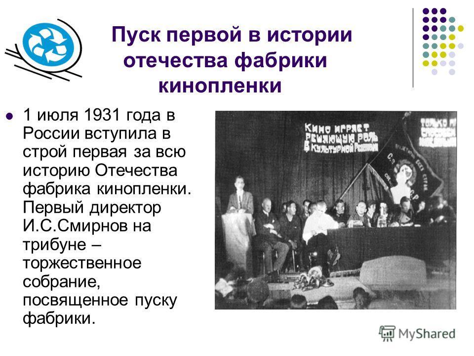 Запрещённые снасти! - Рыбалка и закон - Форум Сальских 24