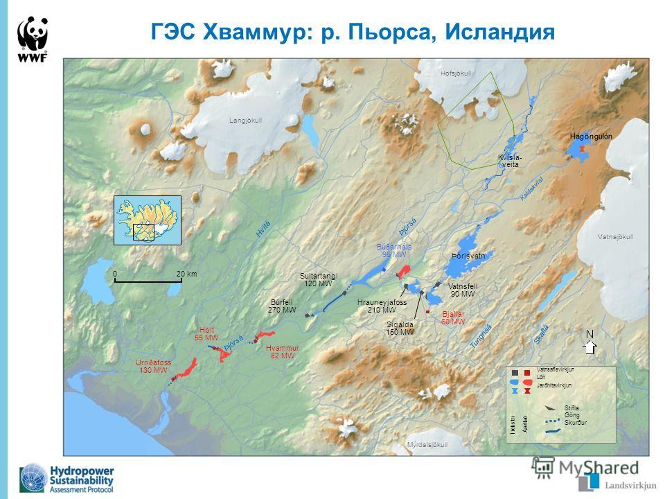 14 December 2013 - 2 0 20 km Þjórsá Hvítá Kaldakvísl Tungnaá Hágöngulón Þjórsá Skaftá Langjökull Vatnajökull Mýrdalsjökull Vatnsfell 90 MW Kvísla- veita Sultartangi 120 MW Hrauneyjafoss 210 MW Sigalda 150 MW Urriðafoss 130 MW Hvammur 82 MW Holt 55 MW