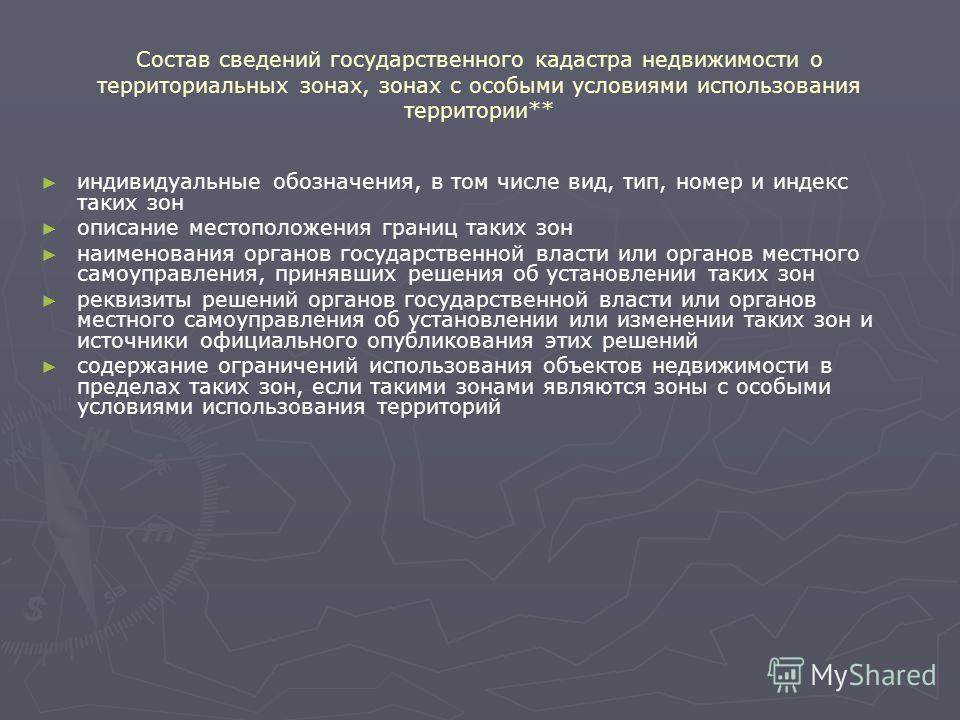 О Сборнике классификаторов, используемых Федеральной