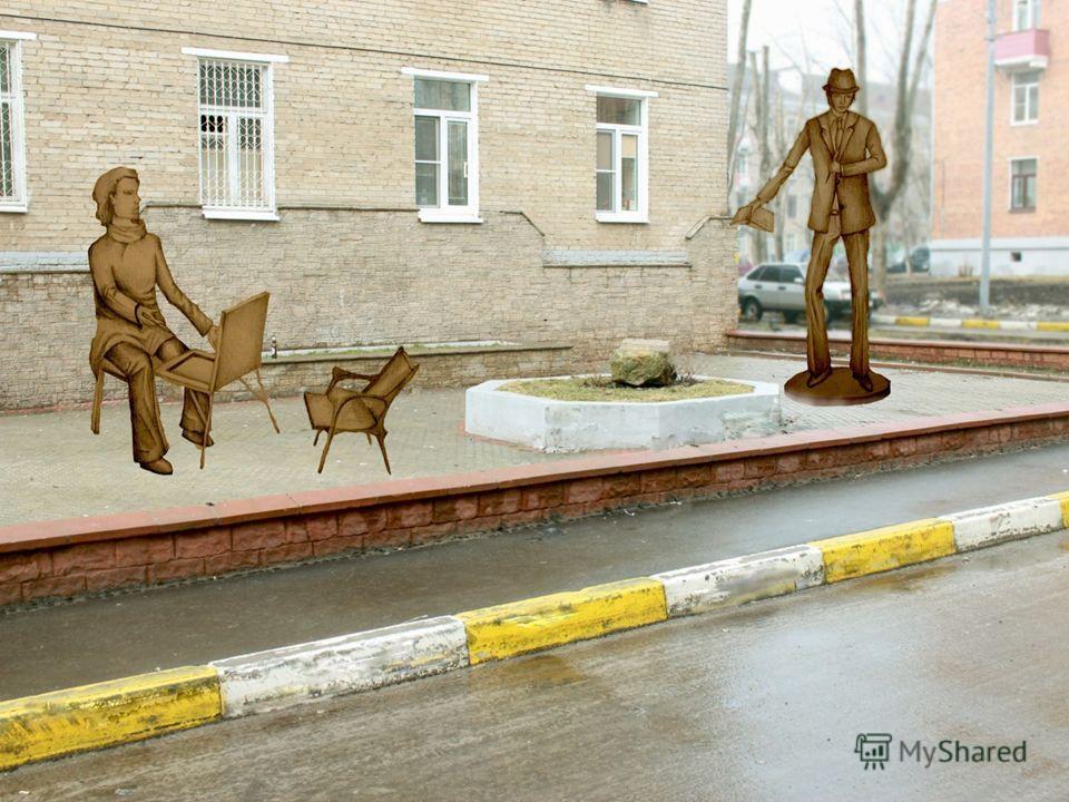 Площадка 3 Вдохновение. Люди искусства Писатель Художник