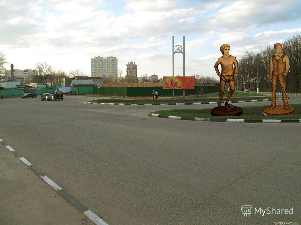Площадка 5 Азарт. Люди спорта Футболист Бильярдист