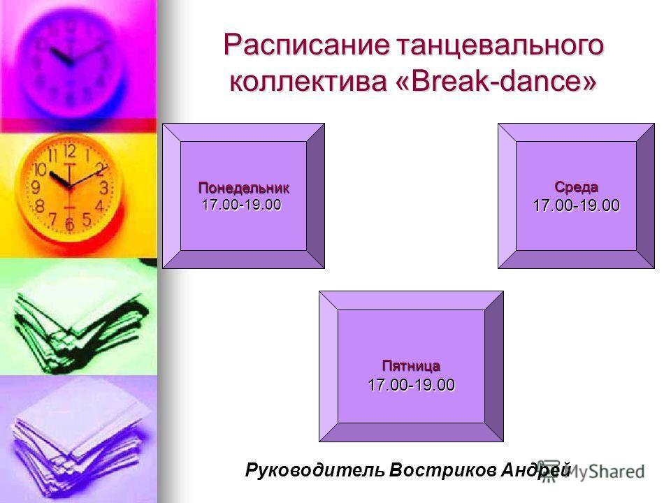 Клуб любителей прикладного творчества Руководитель: Щербакова О.С. 1 раз в месяц