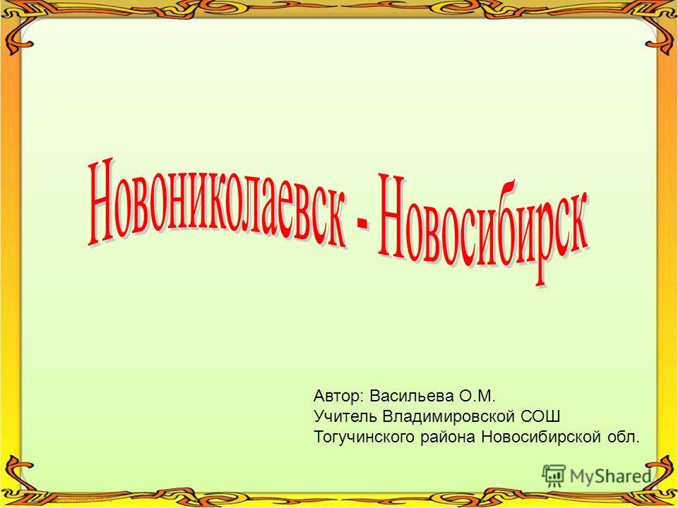 5 класс русские народные сказки читать онлайн