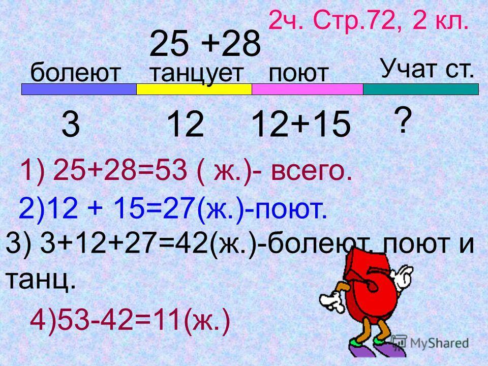 2 2 100см 2 100дм 2 1 дм – 2см= 2 2 98 см 2 1м – 3 дм= 2 2 97 дм 2 4 дм= 2 400 см 2 600 дм= 2 6м 2