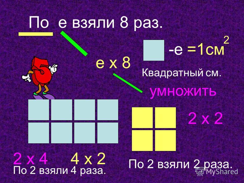 ( а + в) - с =( а – с ) +в а + ( в –с) (734 +128) – 234=( 734-234)+128 ( 65 + 37)- 30=65+ ( 37- 30) 7 = 72