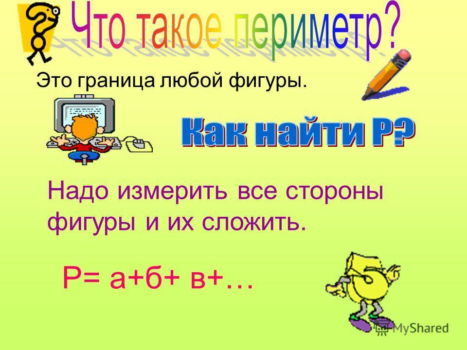 СМ КГ Л