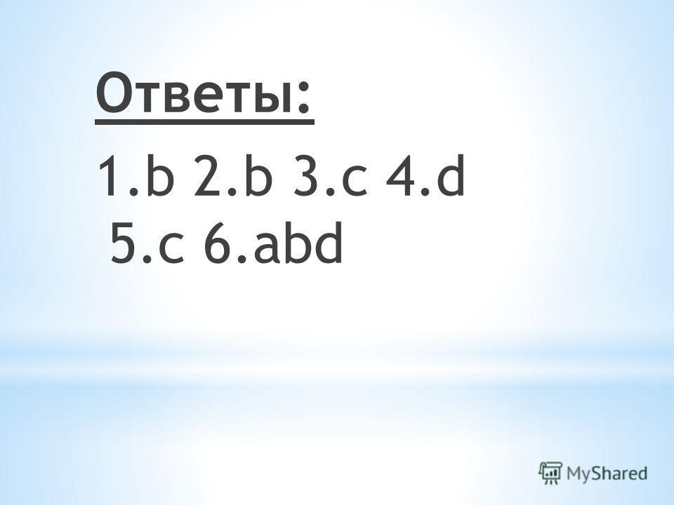 Ответы: 1.b 2.b 3.c 4.d 5.c 6.abd