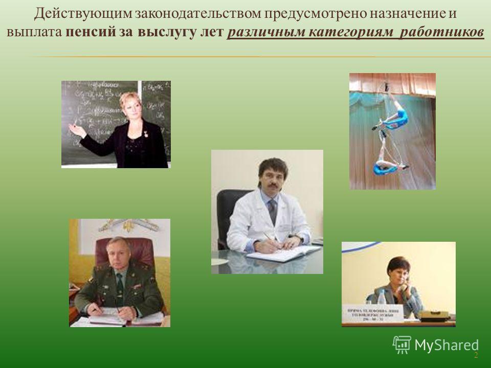 Налог на пенсии работающих пенсионеров в украине в 2016 г