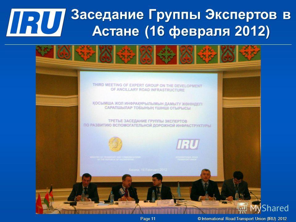 © International Road Transport Union (IRU) 2012 Заседание Группы Экспертов в Астане (16 февраля 2012) Page 11
