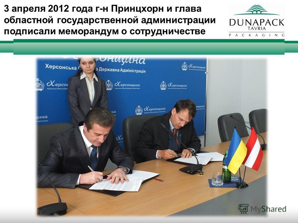3 апреля 2012 года г-н Принцхорн и глава областной государственной администрации подписали меморандум о сотрудничестве