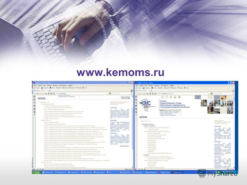 www.kemoms.ru
