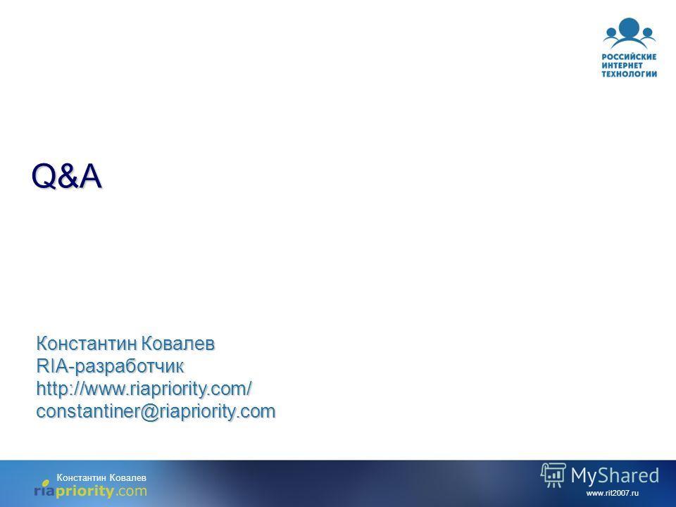 www.rit2007.ru Константин Ковалев Q&A RIA-разработчик http://www.riapriority.com/constantiner@riapriority.com