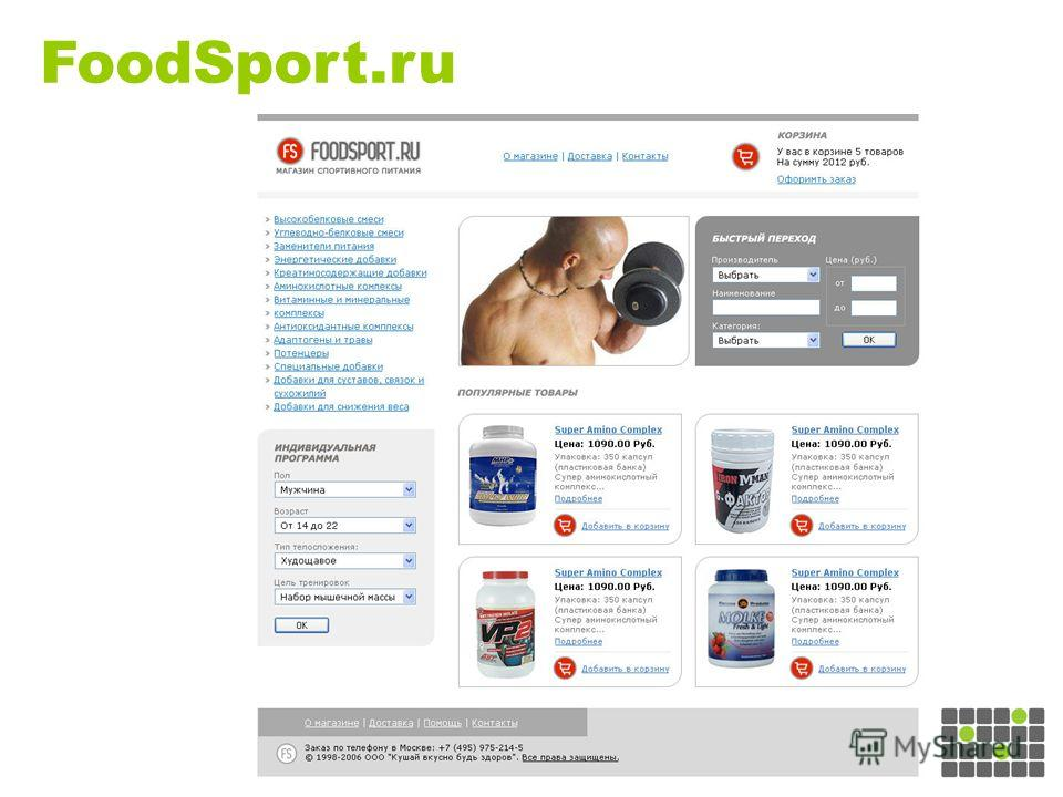 FoodSport.ru