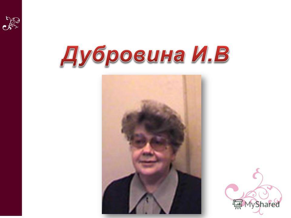 Книга «практическая психология в лабиринтах современного.