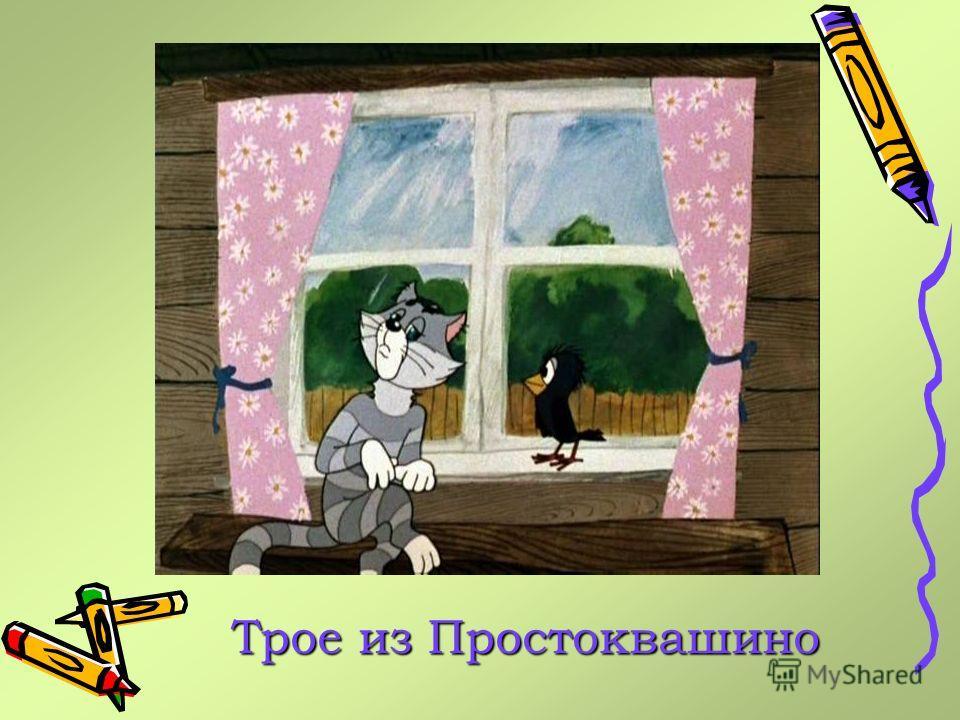 Урок русского языка Урок русского языка Изучаем виды текстов