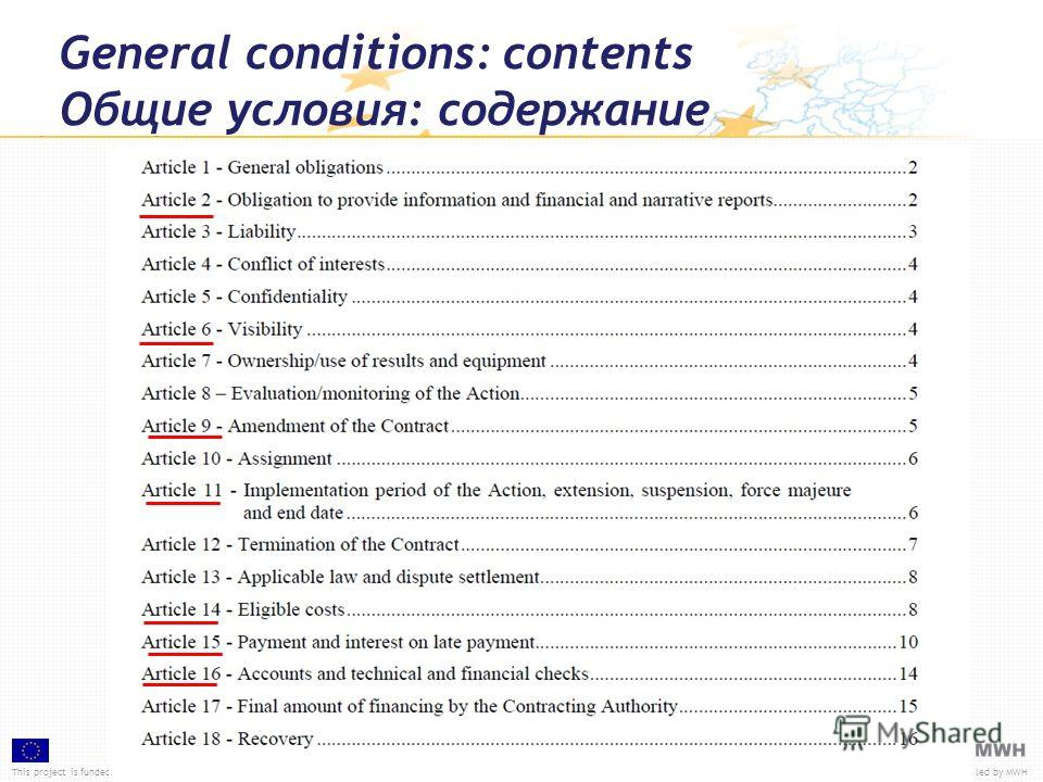 This project is funded by the EUAnd implemented by a consortium led by MWH General conditions: contents Общие условия: содержание 11