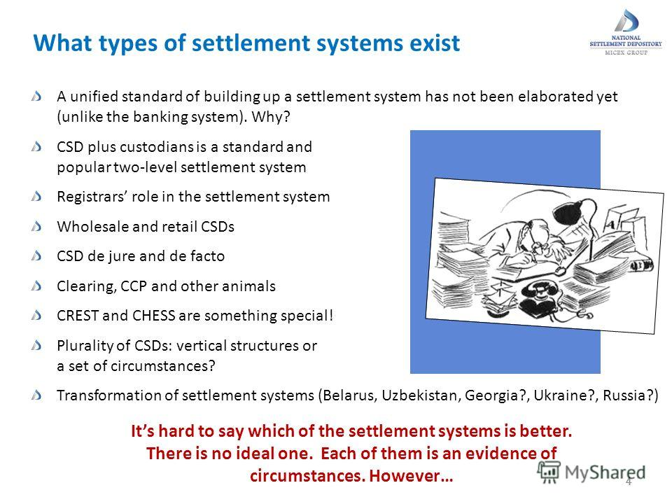 A unified standard of building up a settlement system has not been elaborated yet (unlike the banking system). Why? CSD plus custodians is a standard and popular two-level settlement system Registrars role in the settlement system Wholesale and retai