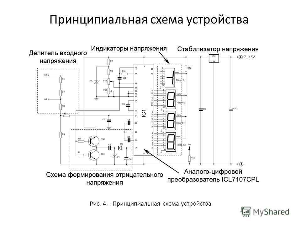 Электрические схемы цифровых устройств