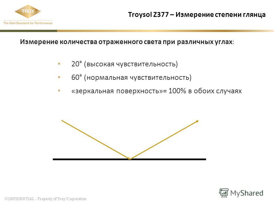 Troysol Z377 – Измерение степени глянца Измерение количества отраженного света при различных углах : 20° (высокая чувствительность) 60° (нормальная чувствительность) «зеркальная поверхность»= 100% в обоих случаях