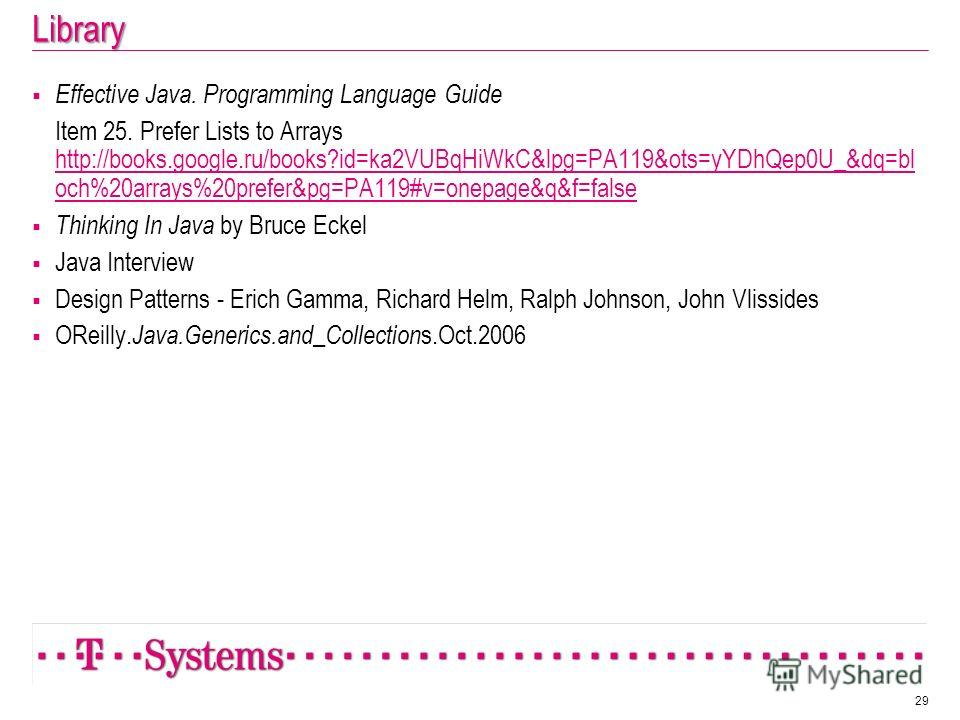 Library Effective Java. Programming Language Guide Item 25. Prefer Lists to Arrays http://books.google.ru/books?id=ka2VUBqHiWkC&lpg=PA119&ots=yYDhQep0U_&dq=bl och%20arrays%20prefer&pg=PA119#v=onepage&q&f=false http://books.google.ru/books?id=ka2VUBqH