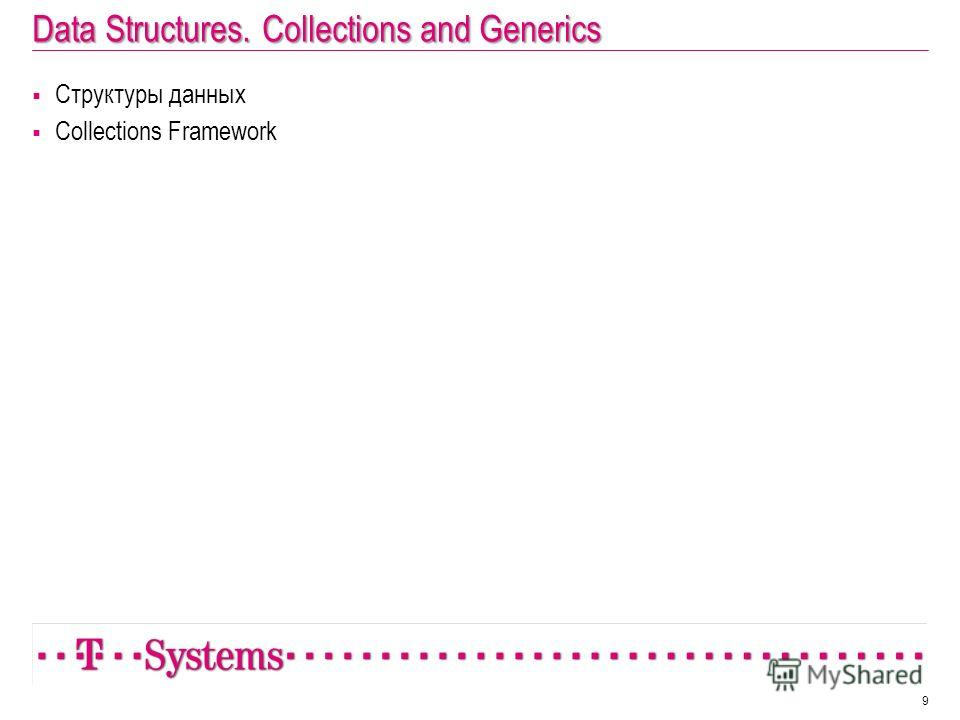 Data Structures. Collections and Generics Cтруктуры данных Collections Framework 9