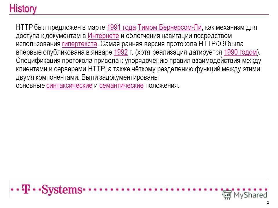 History HTTP был предложен в марте 1991 года Тимом Бернерсом-Ли, как механизм для доступа к документам в Интернете и облегчения навигации посредством использования гипертекста. Самая ранняя версия протокола HTTP/0.9 была впервые опубликована в январе