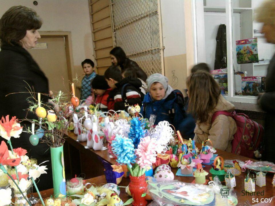 54 СОУ, гр. СОФИЯ, 2011 г. 54 СОУ