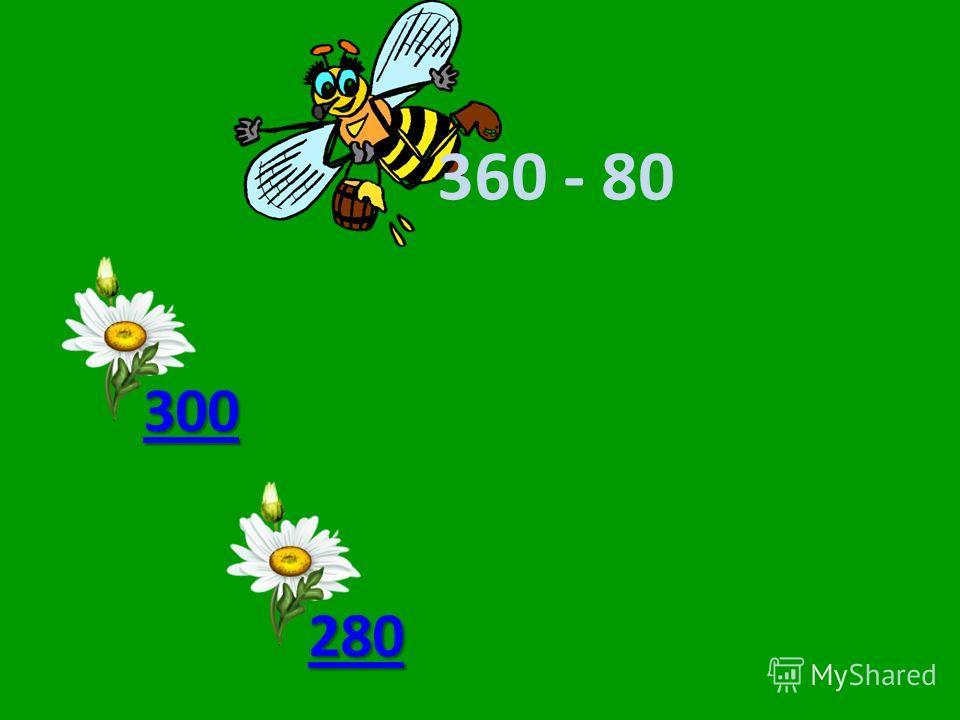 360 - 80 280 290