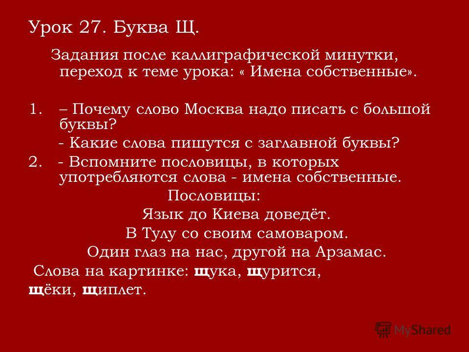слова русского языка с ъ знаком примеры слов