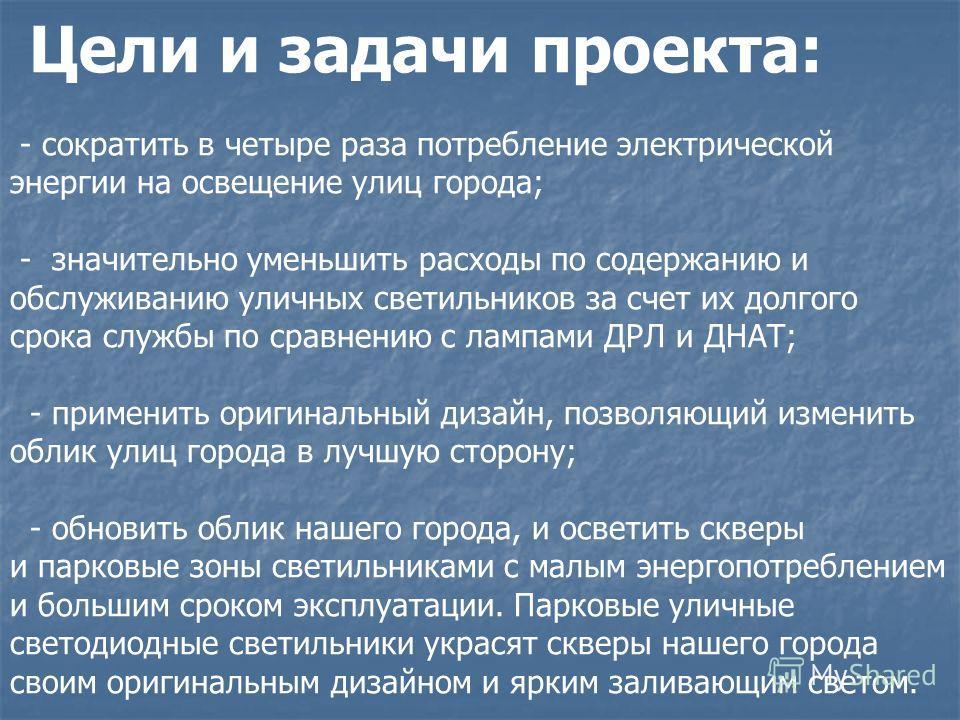 Led светильники Модуль Магистраль, Консольный Viled КМО
