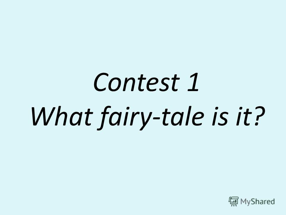 Contest 1 What fairy-tale is it?