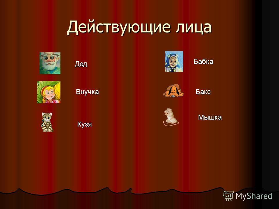Выполнили: Кравченко Анастасия Петроченко Вера Ученицы 10 класса УСОШ 1